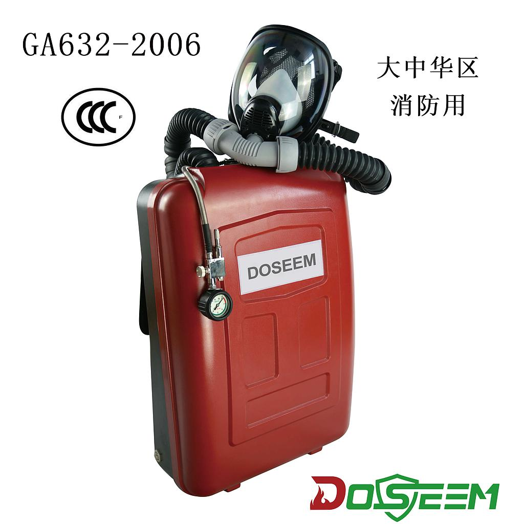 DOSEEM Oxygen breathing apparatus DSZ4 (CCCF)