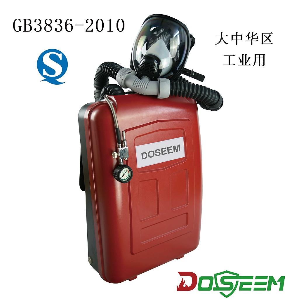 DOSEEM Oxygen breathing apparatus DSZ4 (GB)