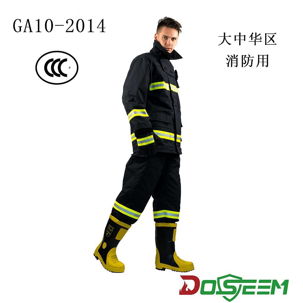 DOSEEM Firefighter Suit DSPC-1 (CCCF)