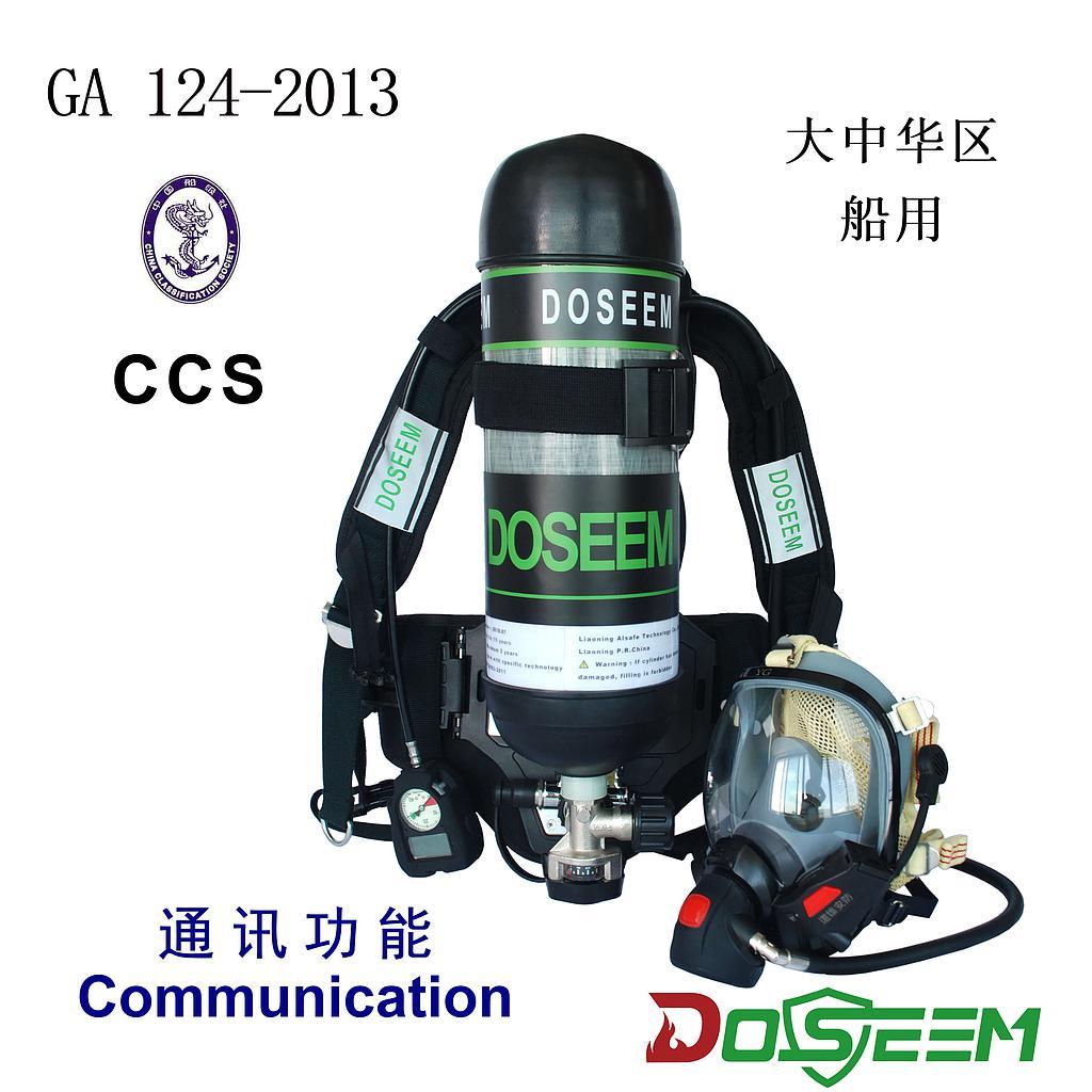 DOSEEM SCBA RHZK6.8CT (CCS)