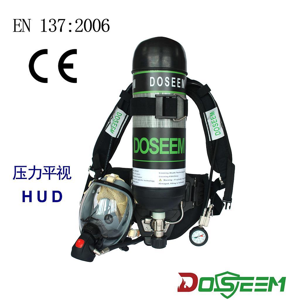 DOSEEM SCBA DSBA6.8 (CE)