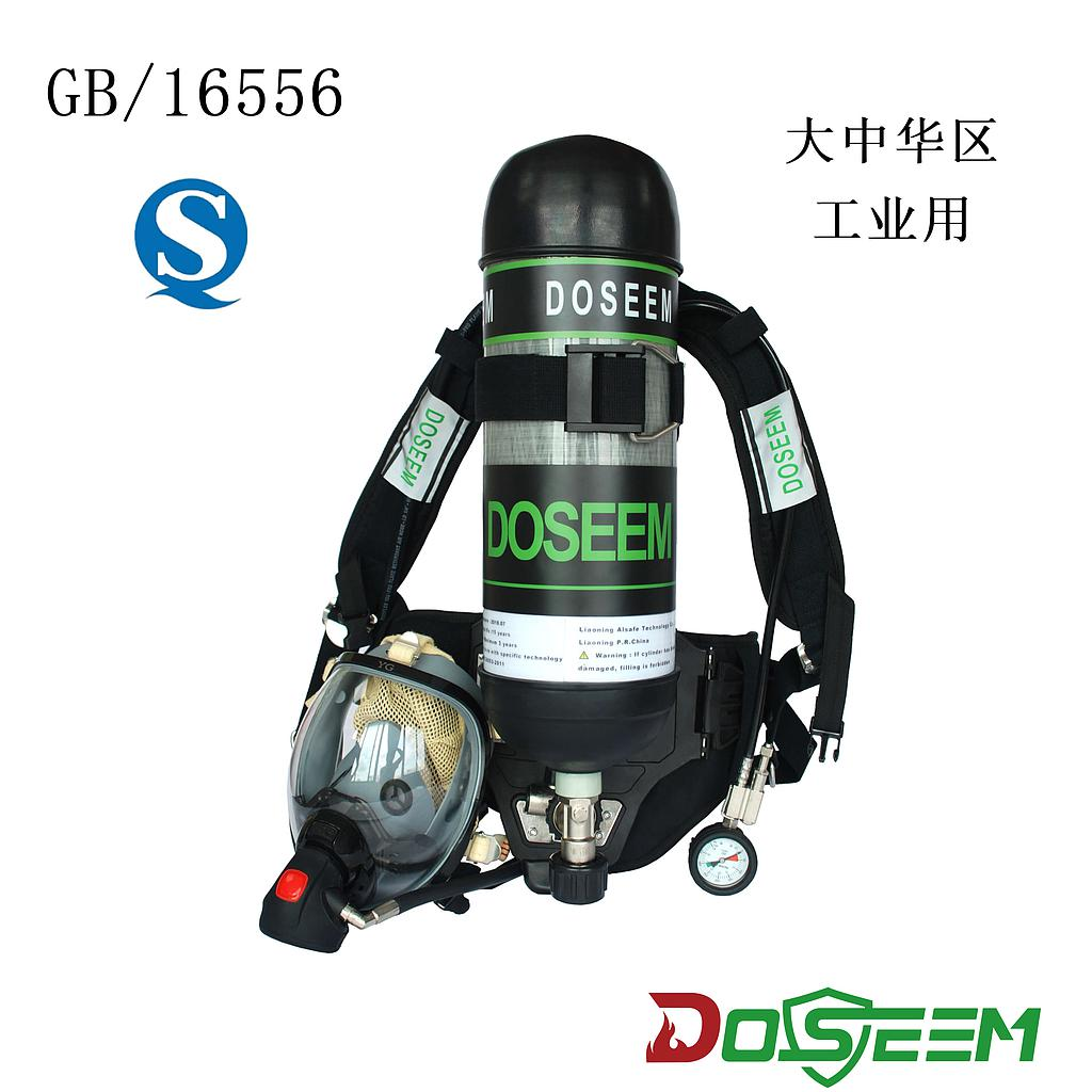 DOSEEM SCBA DSBA6.8P (GB)