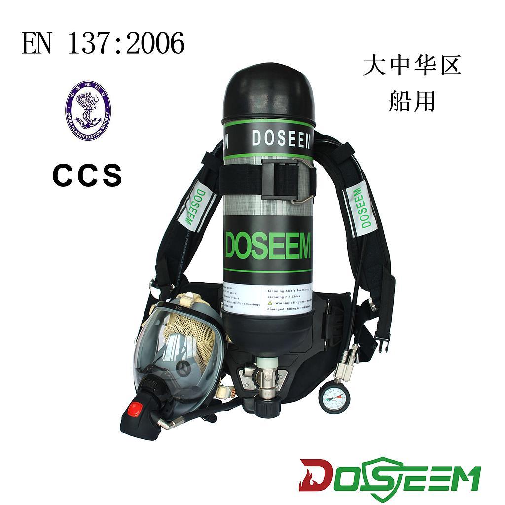 DOSEEM SCBA DSBA6.8P (CCS)